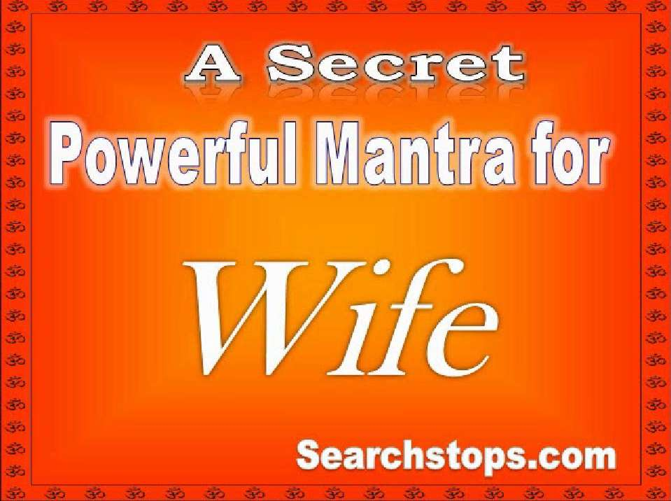 vashikaran mantra for love back in hindi,spells of love,shabar mantra,most powerful vashikaran mantra for love,what is vashikaran mantra,love spell vashikaran