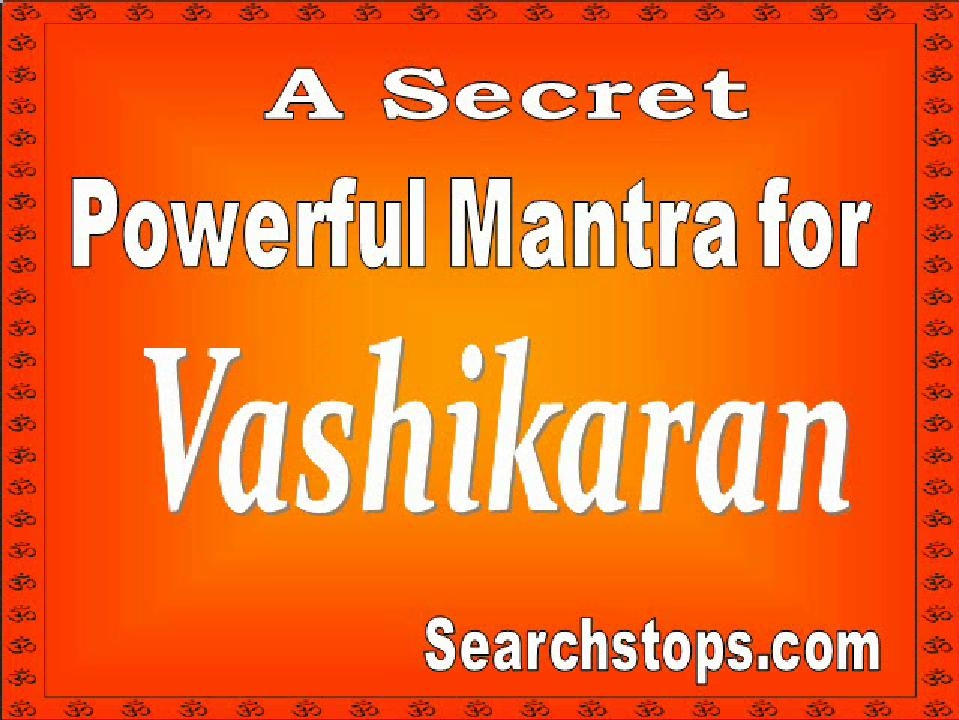 vashikaran mantra,vashikaran mantra for love,vashikaran mantra in hindi,vashikaran mantra for husband,prophet vashikaran mantra,vashikaran mantra love mantra,vashikaran,vashikaran yantra,vashikaran mantras,pati vashikaran mantra,vashikaran mantra hindi,ganesh vashikaran mantra,free vashikaran mantra,vashikaran specialist,vashikaran yantra mantra,kamdev vashikaran mantra,vashikaran mantra and vidhi,love spells,mohini vashikaran mantra,shabar vashikaran mantra,kamdev vashikaran mantra in hindi,easy vashikaran mantra,maha mrityunjaya mantra,spells for love,love vashikaran mantra,powerful love spells,powerful vashikaran mantra,vashikaran mantra for money,best vashikaran mantra,vashikaran mantra mp,attraction spells,sanskrit mantra for love,stri vashikaran mantra,spells on love,vashikaran mantra for husband in hindi,vashikaran mantra to control husband,akarshan mantra,vasikaran mantra,how to use vashikaran mantra,mantra to get love back,most powerful vashikaran mantra,strong love spells,get your wife back,mantra for love,mohini mantra for love,very powerful love spells,vashikaran love spell,vashikaran vidya,vashikaran mantra for love back in hindi,spells of love,shabar mantra,most powerful vashikaran mantra for love,what is vashikaran mantra,love spell vashikaran,mantra for vashikaran,vashikaran mantra for love in hindi,sanskrit mantras for love,does vashikaran mantra really works,get your love back by vashikaran specialist,mohini mantra,how vashikaran works,mantra to control someone,mantra for love get back,mohini vidya mantra,mantra for husband,vashikaran guru,vashikaranmantracom,lover spells,mantra spells,spells love,vashikaran mantra for wife,yantra mantra,muslim vashikaran mantra,powerful vashikaran mantra for lovespell,mohini vashikaran mantra in hindi,get your husband back,most powerful love spells,mantra for wealth and prosperity,love speels,maha kali mantra,husband vashikaran mantra,vashikaran spacialist,vashikaran mantra in hindi free,spells to get your lover back,vashikaran shabar mantra,powerful mantras for love,how to get a lost love back,free vashikaran mantra in hindi language,mantras in sanskrit,vashikaran in hindi,vashikaran puja,love mantra sanskrit,free mantras,spell to bring your lover back,vashikaran spells,extremely powerful love spells,vashikaran mantra for women,get your lover back spells,vashikaran totke,mohini vashikaran,vashikaran mantra for girls
