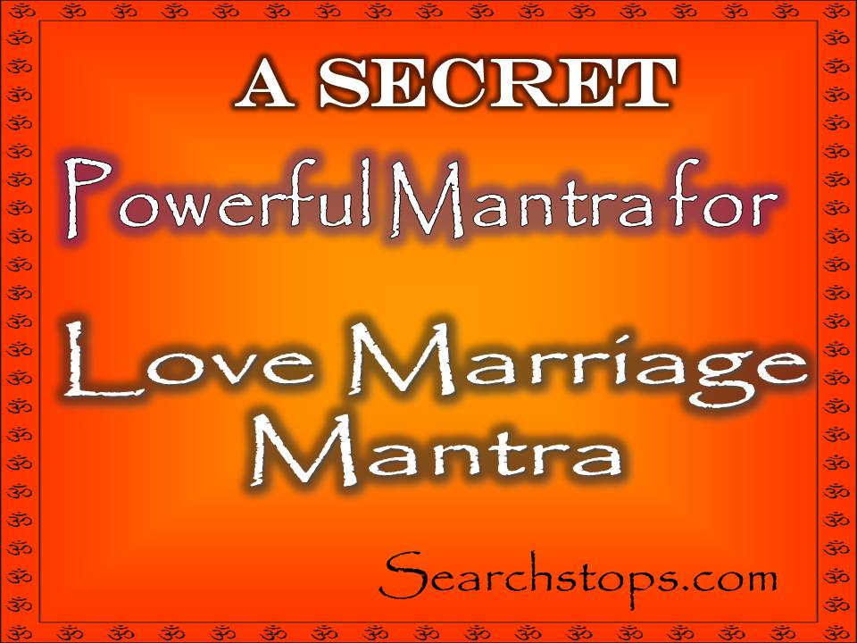 Marriage Mantra