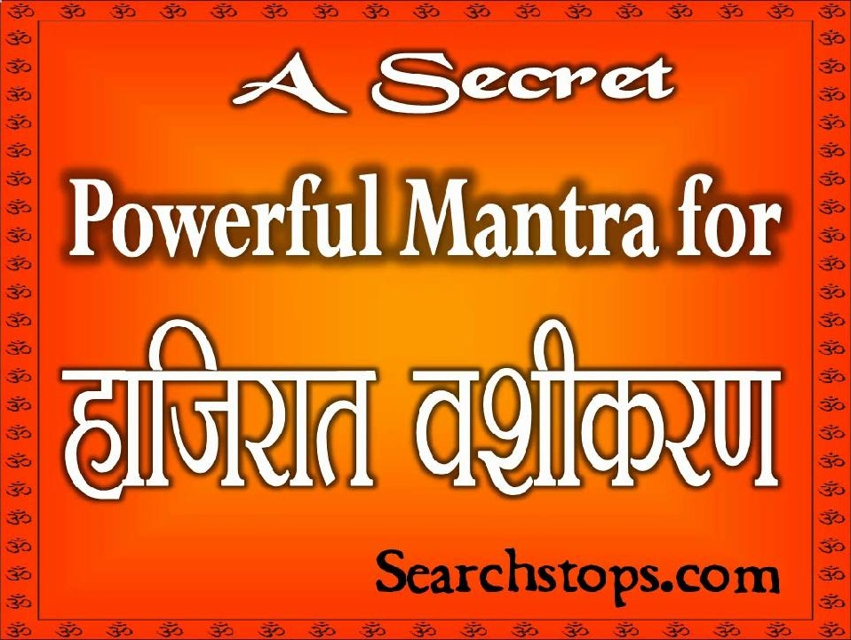 Nuslim vashikaran mantra,vashikaran mantra for love,vashikaran mantra in hindi,vashikaran mantra for husband,prophet vashikaran mantra,vashikaran mantra love mantra,vashikaran,vashikaran yantra,vashikaran mantras,pati vashikaran mantra,vashikaran mantra hindi,ganesh vashikaran mantra,free vashikaran mantra,vashikaran specialist,vashikaran yantra mantra,kamdev vashikaran mantra,vashikaran mantra and vidhi,love spells,mohini vashikaran mantra,shabar vashikaran mantra,kamdev vashikaran mantra in hindi,easy vashikaran mantra,maha mrityunjaya mantra,spells for love,love vashikaran mantra,powerful love spells,powerful vashikaran mantra,vashikaran mantra for money,best vashikaran mantra,vashikaran mantra mp,attraction spells,sanskrit mantra for love,stri vashikaran mantra,spells on love,vashikaran mantra for husband in hindi,vashikaran mantra to control husband,akarshan mantra,vasikaran mantra,how to use vashikaran mantra,mantra to get love back,most powerful vashikaran mantra,strong love spells,get your wife back,mantra for love,mohini mantra for love,very powerful love spells,vashikaran love spell,vashikaran vidya,vashikaran mantra for love back in hindi,spells of love,shabar mantra,most powerful vashikaran mantra for love,what is vashikaran mantra,love spell vashikaran,mantra for vashikaran,vashikaran mantra for love in hindi,sanskrit mantras for love,does vashikaran mantra really works,get your love back by vashikaran specialist,mohini mantra,how vashikaran works,mantra to control someone,mantra for love get back,mohini vidya mantra,mantra for husband,vashikaran guru,vashikaranmantracom,lover spells,mantra spells,spells love,vashikaran mantra for wife,yantra mantra,muslim vashikaran mantra,powerful vashikaran mantra for lovespell,mohini vashikaran mantra in hindi,get your husband back,most powerful love spells,mantra for wealth and prosperity,love speels,maha kali mantra,husband vashikaran mantra,vashikaran spacialist,vashikaran mantra in hindi free,spells to get your lover back,vashikaran shabar mantra,powerful mantras for love,how to get a lost love back,free vashikaran mantra in hindi language,mantras in sanskrit,vashikaran in hindi,vashikaran puja,love mantra sanskrit,free mantras,spell to bring your lover back,vashikaran spells,extremely powerful love spells,vashikaran mantra for women,get your lover back spells,vashikaran totke,mohini vashikaran,vashikaran mantra for girls