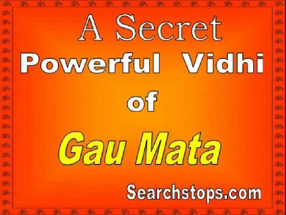 Wish mantra,mantra for wish,mantra to fulfill your dreams,powerful mantra for success,siva mantra,hinduisms gods,hiduism gods,hundu god,gaitree mantra,hindu mantras and prayers,mantra ,mantra times,how to chant gayatri mantra,kuber god of wealth,mantrra,sri lakshmi kubera mantra,mantra for financial prosperity,chanting mantras for money,himdu god,gayati mantra,gaytari mantra,gayarti mantra,kubera wealth mantras