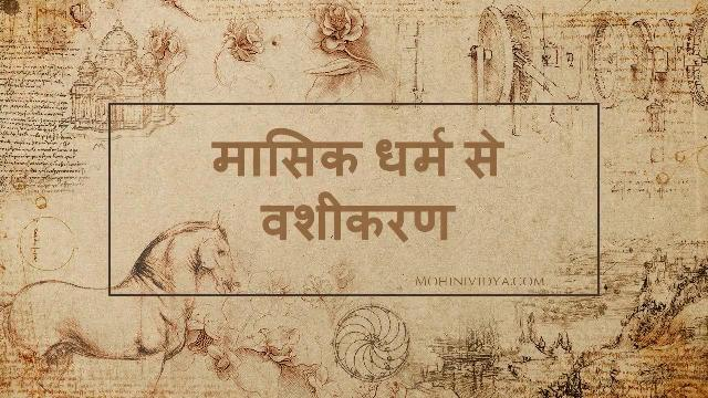Powerful Durga mantra for Protection