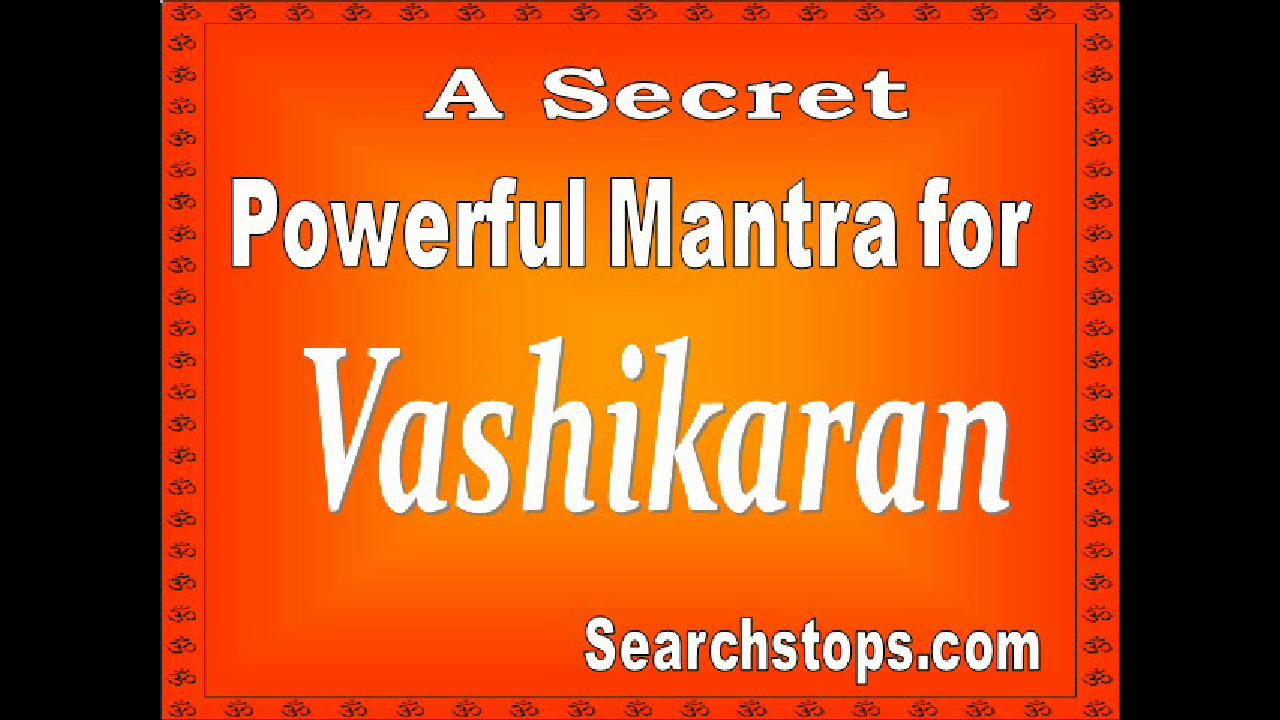 SHABAR MANTRA PDF DOWNLOAD